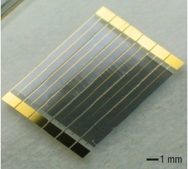 ultra thin silicon solar cell ультратонкие солнечные батареи